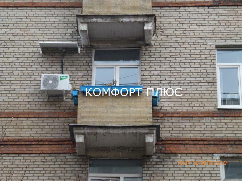 Балкон 2 метра в кирпичной пятиэтажке.