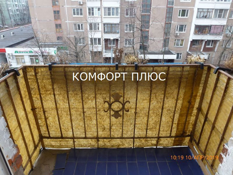 Балкон 2 метра