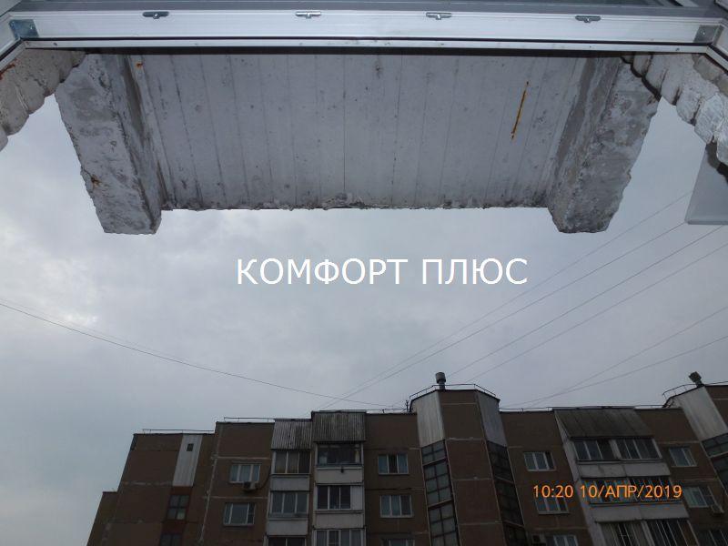 Балкон 2 метра с балками под верхней плитой.
