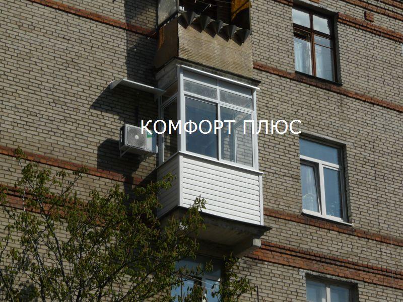 Остекление балкона 2 метра в кирпичной пятиэтажке