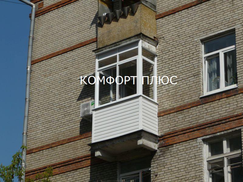 Остекление балкона 2 метра в кирпичной 5-этажке