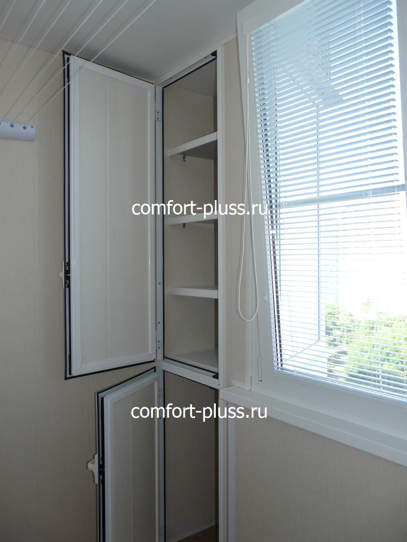 двухдверный шкаф на лоджии п-44 стоимость