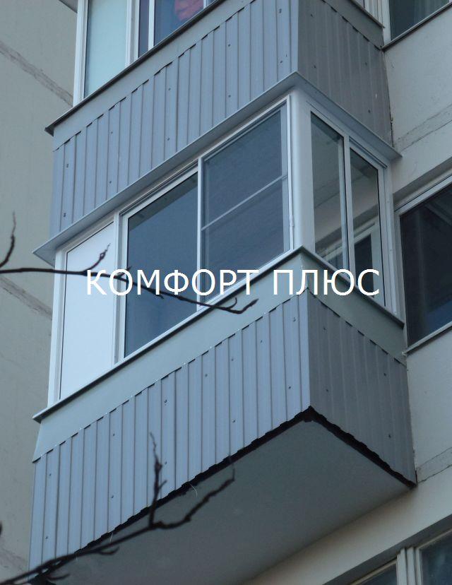 Балкон П-3 из алюминиевого профиля KRAUSS