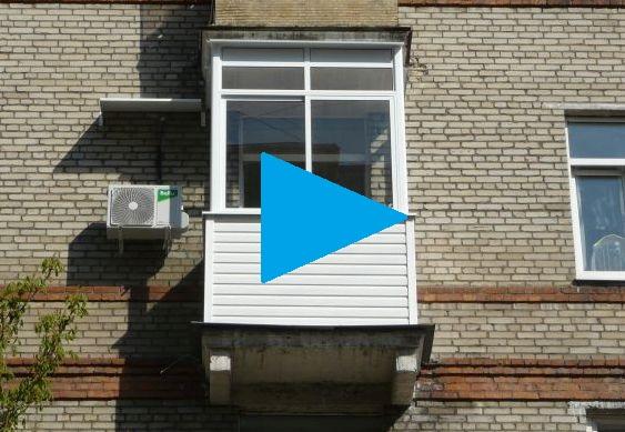 Остекление и отделка балкона 2 метра в кирпичной сталинской пятиэтажке