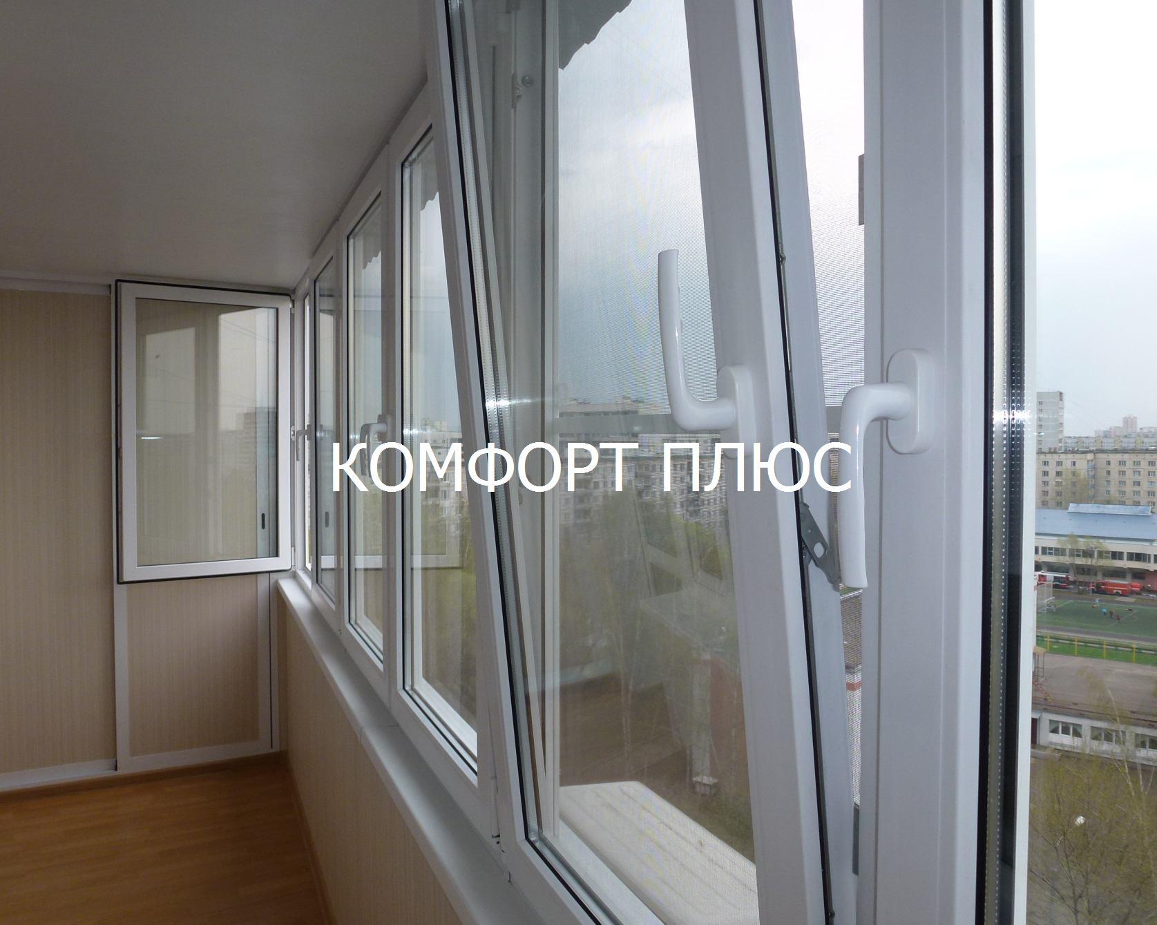 Теплое остекление лоджий и балконов, стеклопакеты.