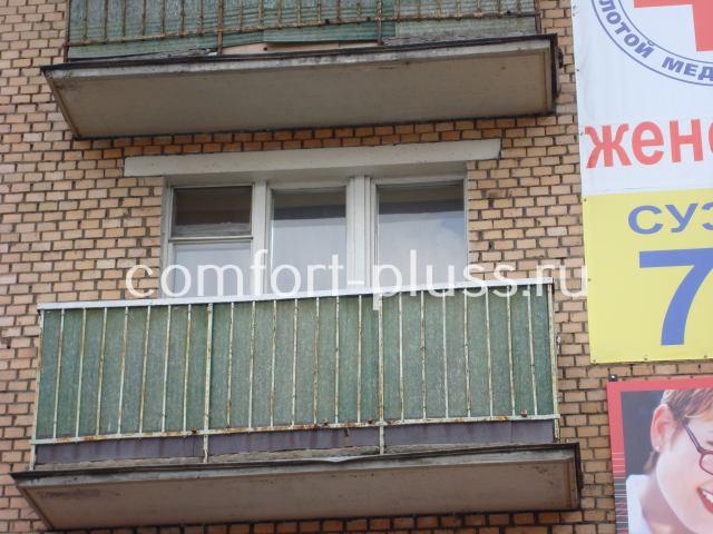 Балкон 3 метра без остекления