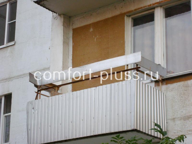 Балкон П-3 2 метра отдельный без остекления