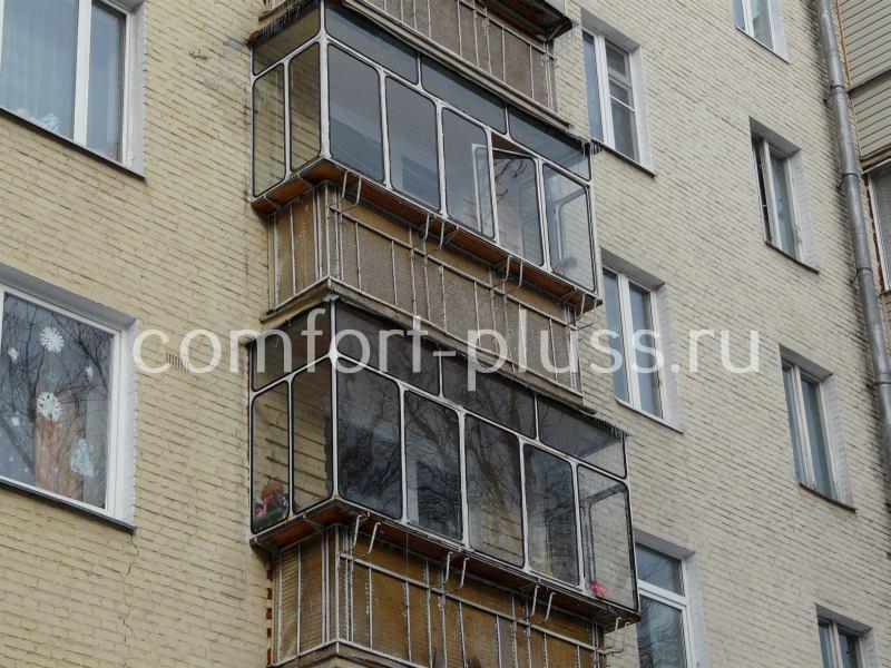 демонтаж сварного остекления балкона