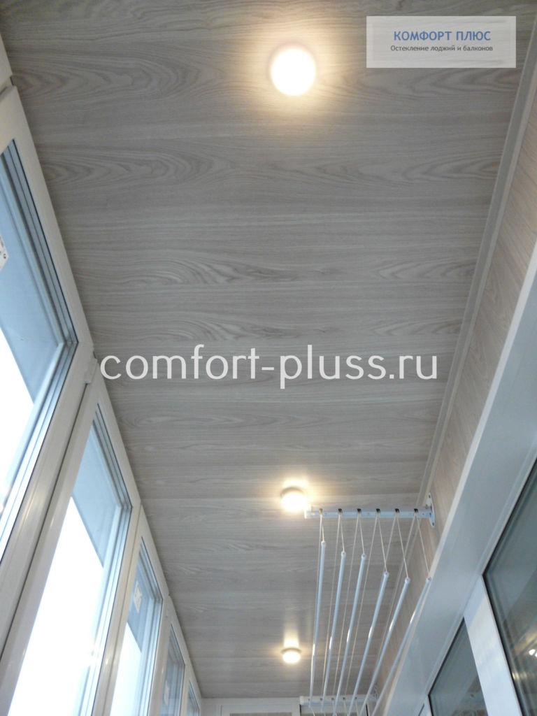 Отделка лоджии 6 метров ламинатом, стены, потолок, шкаф.