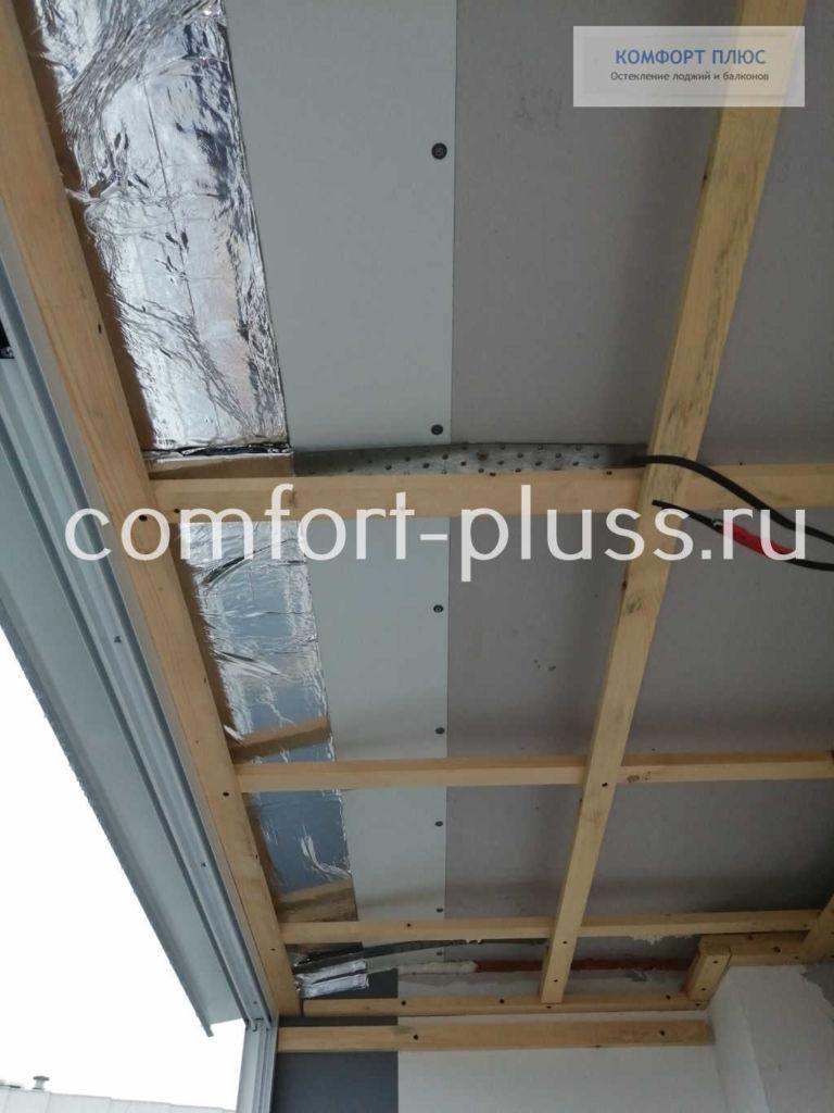 Балкон П-3 Г-образный, шумоизоляция козырька.