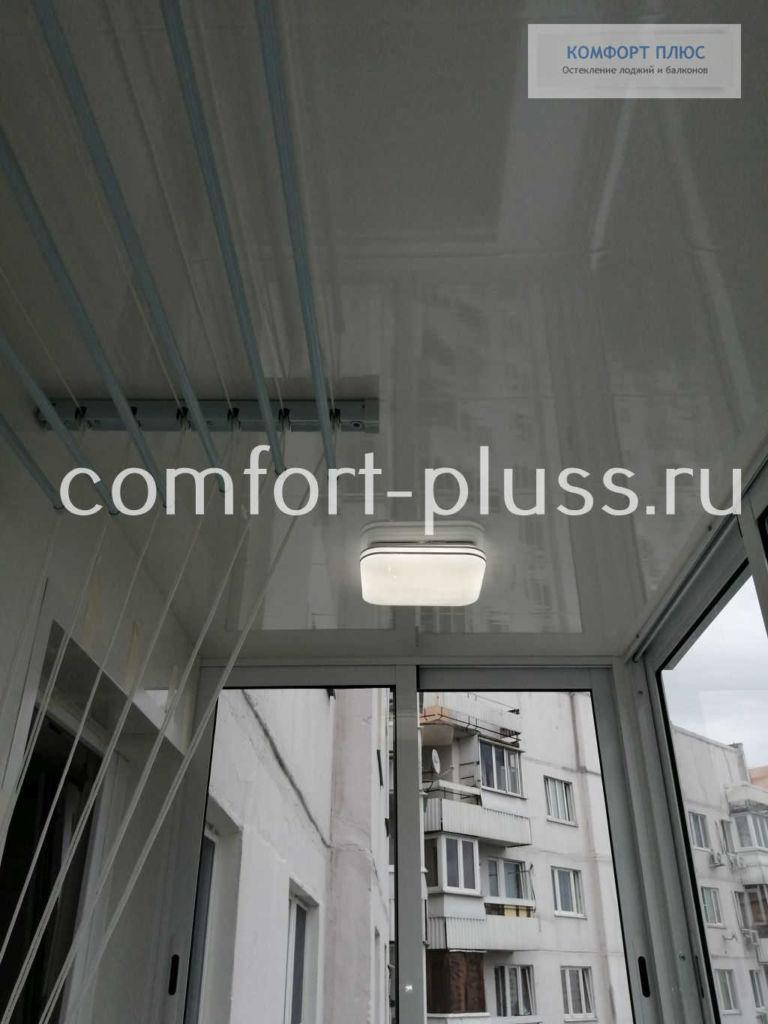 Балкон П-3 Г-образный