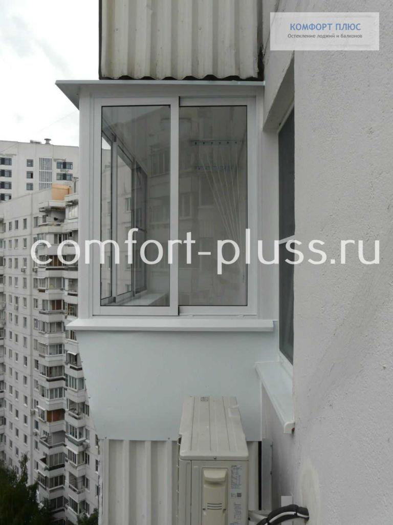 Балкон П-3 Г-образный, вынос остекления
