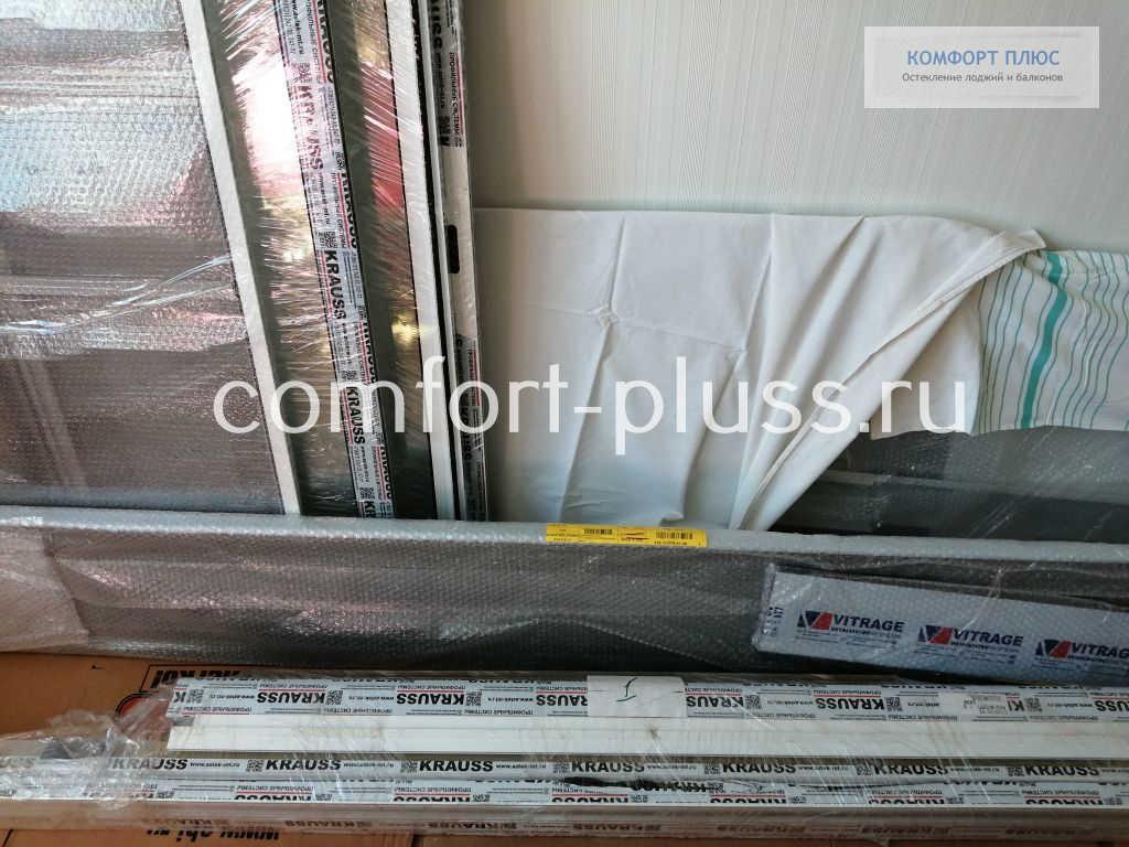 полновесный алюминиевый профиль KRAUSS для остекления балконов и лоджий