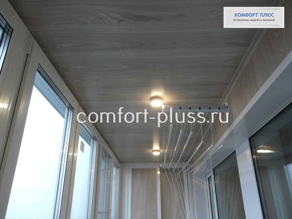 Освещение на балкон и лоджию